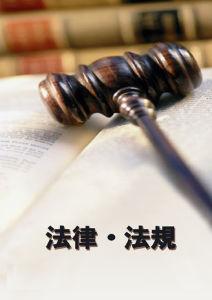 """网购""""48小时内发货""""的承诺是否具备法律上的合同效力?"""